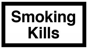 снимки на цигарите